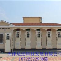 供应天津移动厕所