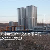 天津煤改气液化天然气销售LNG撬装公司