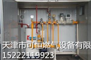 天津煤改气锅炉改气工业用优质天然气销售