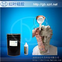 供应开立体模用的模具矽胶,模具硅胶