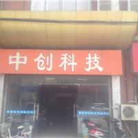 苏州市吴中区�f直大越五金加工厂