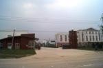 河南油田亚盛电器有限责任公司