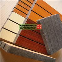 供应陶铝复合吸音板 复合陶铝吸音板