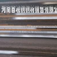 河南百城钢有限公司