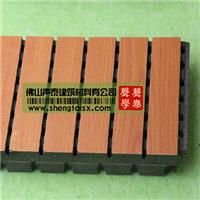 供应陶铝槽孔吸音板 陶铝穿孔吸音板