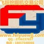 上海逸素工程机械有限公司