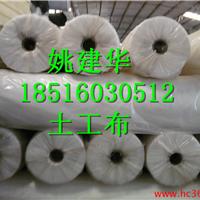 供应土工布生产厂家