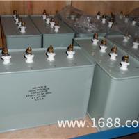 供应UV机交流电容器 15uf 2000V