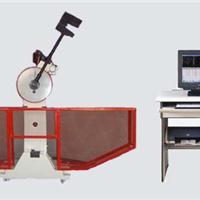 直销JB-W300A微机控制摆锤式冲击试验机