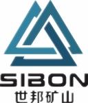济宁世邦矿业科技有限公司