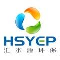 广西汇水源环保科技有限公司