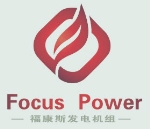 扬州福康斯发电机有限公司海外部