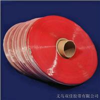 供应OPP膜包装胶带 广东5厘胶贴 胶袋封口胶