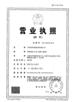 天津恒祥瑞商贸有限公司