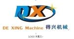 东莞市得兴机械制造有限公司