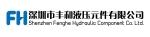深圳市丰和液压元件有限公司