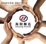 北京海阳顺达玻璃有限公司