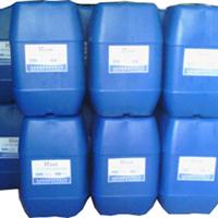 供应中央空调冷冻水防冻液520