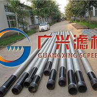 供应地热井滤水管