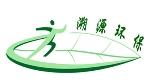 青岛溯源环保设备有限公司