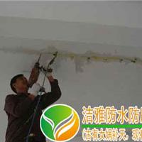 肇庆高新区地下室防水补漏,大旺防水补漏