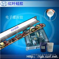 供应军工重工电子产品耐高温硅胶