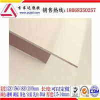 供应江苏PC耐力板-无锡吉事达耐力板