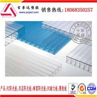 供应阜阳PC板十年阳光板厂家