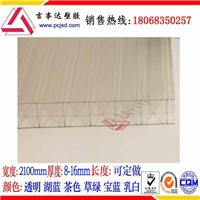 供应宣城阳光板|PC阳光板