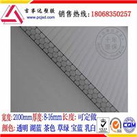 供应滁州PC阳光板|阳光板|拜耳原料
