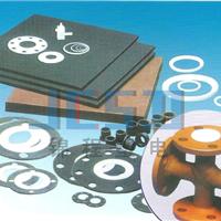 供应新型环保材料四氟异型件和衬里 价格