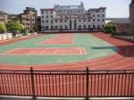 湖南新冠塑胶跑道工程有限公司