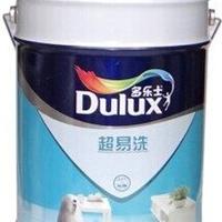 多乐士超易洗净味墙面漆价格