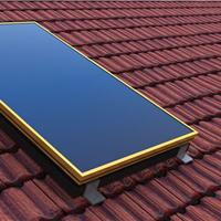 艾普利太阳能热水器全国招商