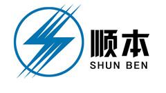 石家庄顺本电力产品有限公司