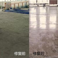 供应地坪起灰起砂处理剂