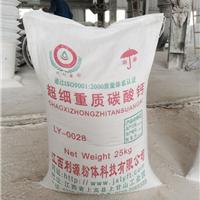 江西超细硅灰石粉活性硅灰石粉针状硅灰石粉
