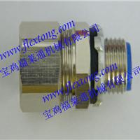 供应金属软管接头/铜接头厂家销售