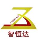 江苏智恒达钢铁贸易有限公司