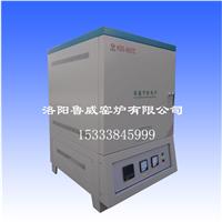 供应洛阳鲁威管式电炉厂家直销高效节能