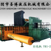 供应江苏金属打包机压块机,打包机的厂家