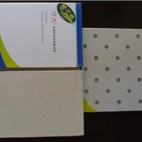 供应台荣硅酸钙板(隔墙)