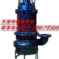 供应QJ-SJ-QW-WQ不锈钢潜水泵厂家直销