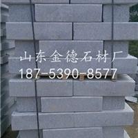 供应侧石多少钱一米,侧石价格