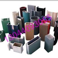 供应铝型材散热器,铝制散热器,型材散热器