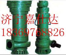 BQS10-28-2.2矿用隔爆型电泵