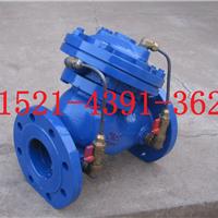 供应JD745X-16C多功能水泵控制阀