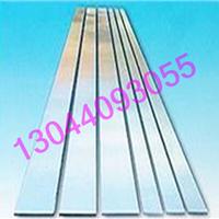 供应铝排,1060铝排,1070铝排,1系铝排
