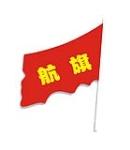 深圳市航旗家具有限公司