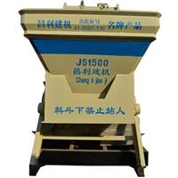 昌利建机jzc500搅拌机,河南搅拌机,
